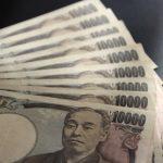 副業在宅で月5万円をばれないで稼ぐおすすめの方法とは?