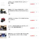 DSC06269 メルカリで稼げない人でも稼げる!物販募集セミナー 大阪開催